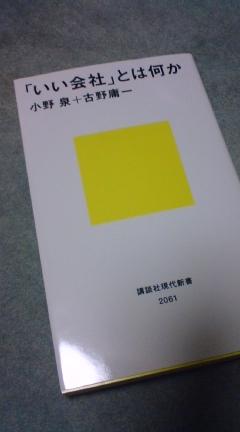100920_1846~01.JPG