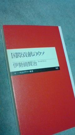 100920_1846~02.JPG