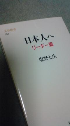 100920_1846~03.JPG