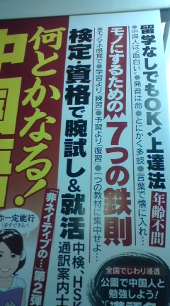 中国語 (1).JPG