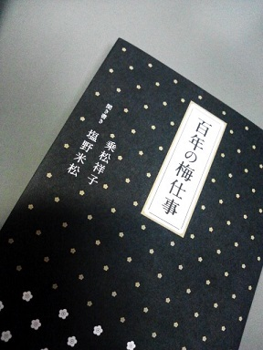 NCM_0026.JPG