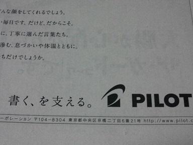 NCM_0055.JPG