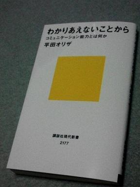 NCM_0101.JPG