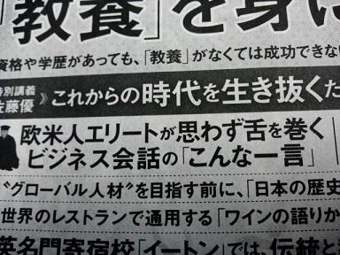 NCM_0141.JPG