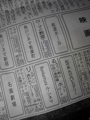 NCM_0328.JPG