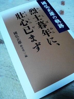 NCM_0368.JPG