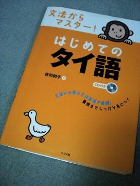 NCM_0198.JPG